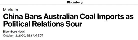 """澳大利亚 """"煤""""戏了?图片"""