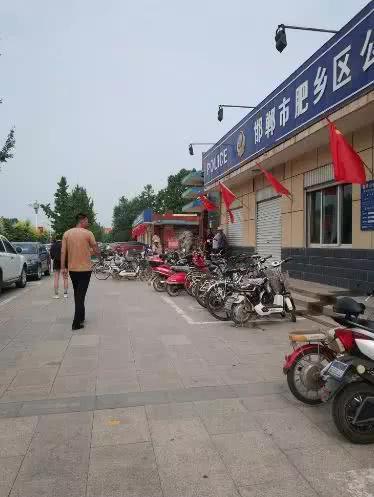 郭会增前往肥乡区公安局(摄影/王梅梅)