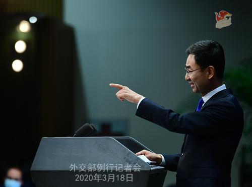 3月18日外交部例行记者会(全文)图片