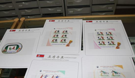 朝鲜今年发行的2018年俄罗斯世界杯相关邮票。新华社记者程大雨摄。