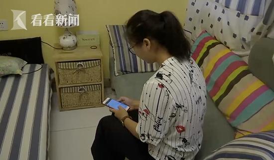 """男子捡到手机发现私密视频 要挟失主要求""""色""""偿clubbox exeem"""