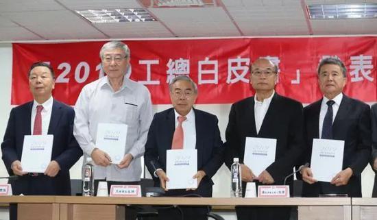 台湾工业总会呼吁台当局摒弃两岸对抗思维