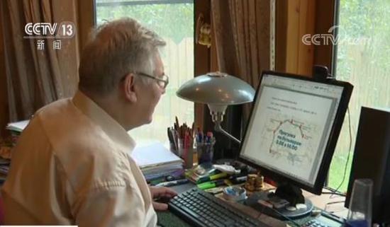 俄專家曝美資助莫斯科非法集會 約合人民幣1.06億