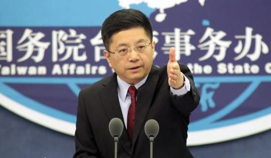 """民进党当局歪曲否定""""九二共识"""" 国台办:欺世惑众行不通"""