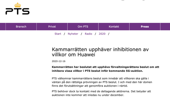 ▲截图自瑞典电信羁系局(PTS)