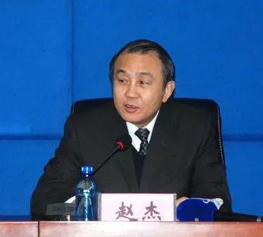 黑龙江省国资委原主任赵杰严重违纪违法被开除党籍图片