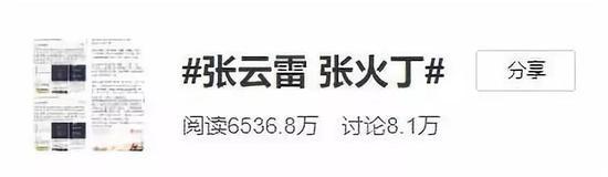 2138太阳城登录·保利协鑫涨半成 兴证国际升目标逾一成