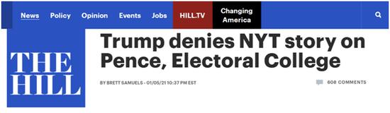 特朗普否认彭斯告诉自己无权改变大选结果:假新闻