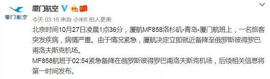 家彩网开机号试机号关注号_房价分化明显:京沪深全跌 但这些地区房价还在涨