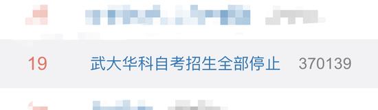 武汉两所双一流大学确认 这类考
