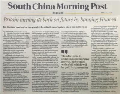太阳2手机app下载,中国驻英大使登报警图片