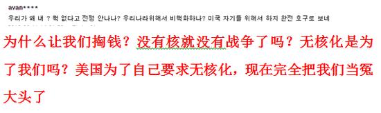 """对""""特金会""""成果不满意?日本希望与朝鲜直接""""面谈"""""""