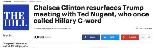 ▲图为美国时政新闻媒体thehill.com刊登的一篇为辱骂伊瓦卡的行为辩解的文章,称美国前国务卿的女儿切尔西发现,特朗普的一名支持者曾经也用侮辱女性的脏话骂过希拉里。