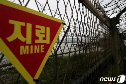台风强降雨导致韩朝边境地雷发生偏移 韩军起获66枚