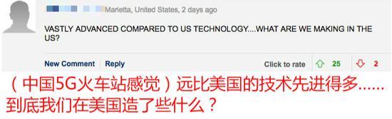 還有網友不忘提及,其實英國政府已擺明了態度,不願跟隨美國步伐禁用華爲。