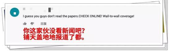 v博娱乐场网 加加食品信披违规背后