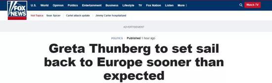 伟德国际贸易有限公司 联盟最废首发控卫?再这么打下去,都快成下一个帕克了......