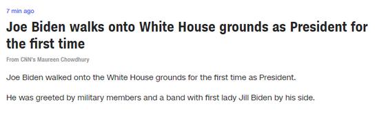 刚刚,拜登首次以美国总统身份步入白宫