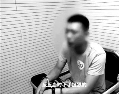 北京双井打人男子已被刑拘 否认曾专门学搏击