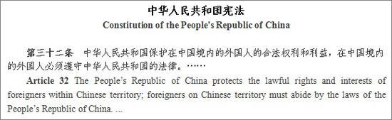 国家移民管理局:在华外国人如拒绝检疫措施将承担法律责任图片