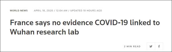 诺奖得主声称新冠病毒来自武汉实验室,法国总统府打脸图片