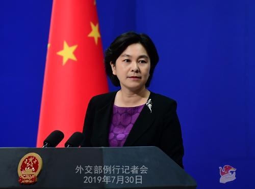 """大陆在香港强化""""一国""""弱化""""两制""""?外交部回应"""