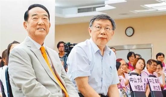 """柯文哲任主席的""""台湾民众党""""备受注目 专家解读"""