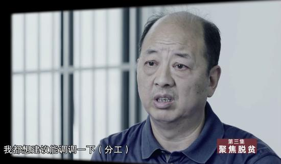 """官方证实 安徽阜南县""""刷白墙""""花了财政近800万图片"""