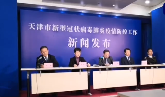 天津:涉疫情的货物已流向3个地区,已通知相关地区图片