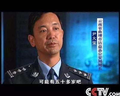 《忠魂》《缉毒先锋》《公安局长3》原型落马|缉毒先锋|公安局长3