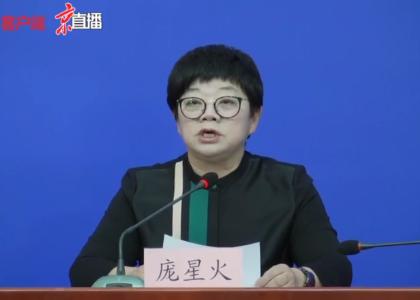 概况表露:11月21日北京新增1例境外输出确诊病例