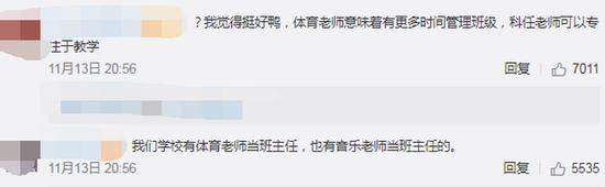 """通发娱乐登录网址是什么-热带雨林游 期待出""""深闺"""""""