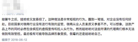 「凯时娱乐游戏大厅下载」海外华商博士潍坊行暨潍坊海联会在潍举行并参观十笏园文化街区