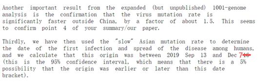 ▲截图为Peter Forster博士回应耿直哥采访的原文。注:图中的那处变动是他之前复书时的笔误,误将病毒初次传人时候局限上限写成了12月16日,他之后改正为了7日