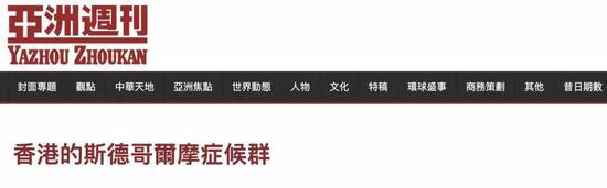 atm娱乐app 文旅消费广州优势明显,亲子和特色文旅受市场欢迎