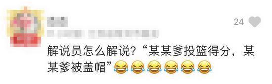 """亚美am8官网手机版下载 """"一河两岸""""成为洪湖城市新地标"""