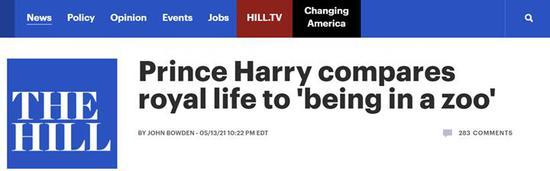 """英哈里王子再吐糟王室生活:像""""生活在动物园里"""""""