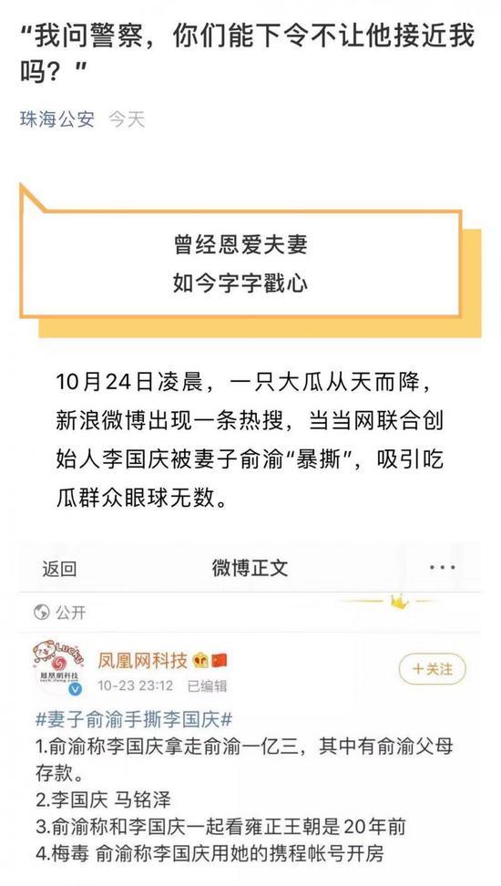 添运娱乐娱乐官网地址-创新创业新突破,菏泽职业学院省赛摘金