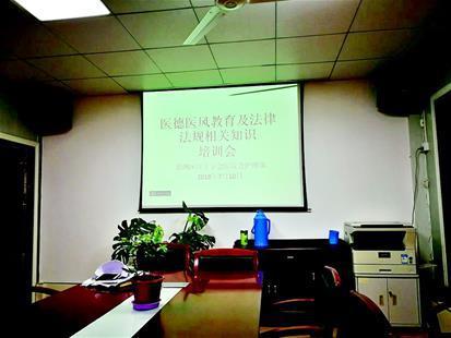 图为:新洲区红十字会医院开展医德医风培训