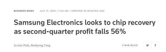 三星第二季度利润下降56% 指望芯片复兴|芯片|三星