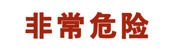 """盈记娱乐场首页,国风韵味作品""""靓爆""""主会场前两天预约已满"""