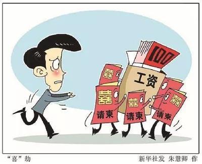 图片来源 新华社