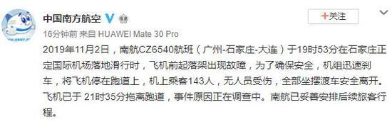 大东方娱乐线_贵阳农商行前三季度营收净利双升 资本充足率仍未达标