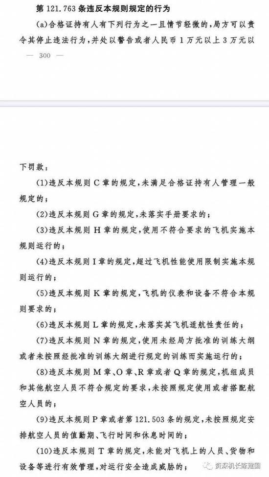 「vwin德赢苹果app下载」吴亦凡新恋情被曝光,归国四子情史最复杂当数他和黄子韬