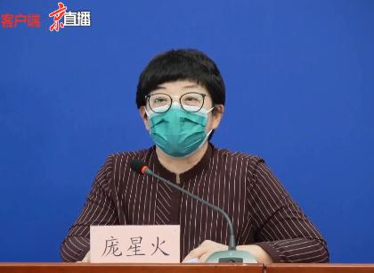 北京26日确诊14例为新发地牛羊肉综合交易大厅经销人员图片