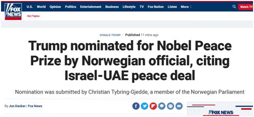 美媒:特朗普被挪威议员提名2021年诺贝尔和平奖
