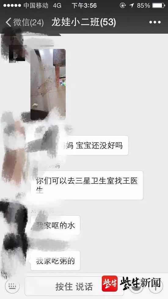 「澳门真人真钱博彩官网网址」2019年6月9日全国种猪价格最新行情