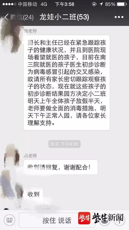 万博官网手机版网页_再现原山精神!音乐情景剧《好日子》淄博上演