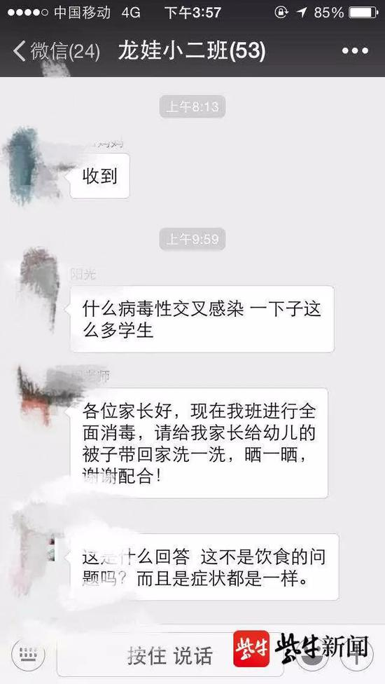 奔驰亚洲app 道县政务服务中心将于12月16日进行搬迁