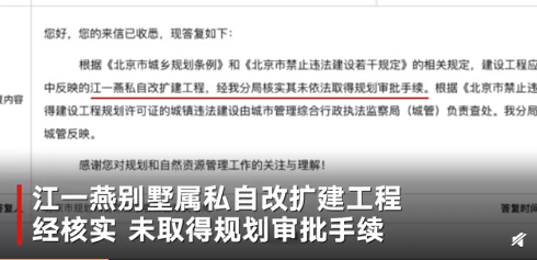 500必发超级指数-环球时报:要中国加入美俄军控 德国此举不厚道